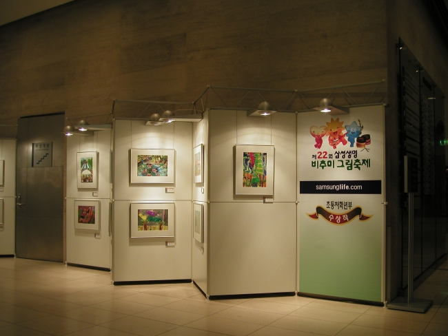 Display system creating an art gallery