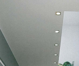 Lights can be integrated into the material